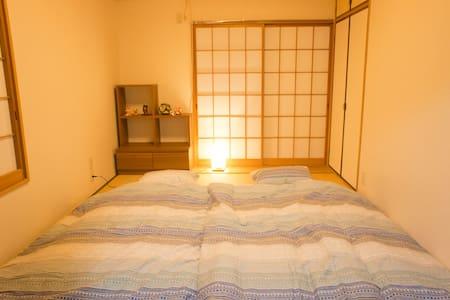 8min Shioiri sta. / Yokosuka city - Yokosuka-shi