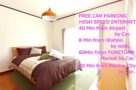 有2个免费停车位 和歌山市站及巴士站步行5分钟 最多8位同时入住 全家独享一栋别墅