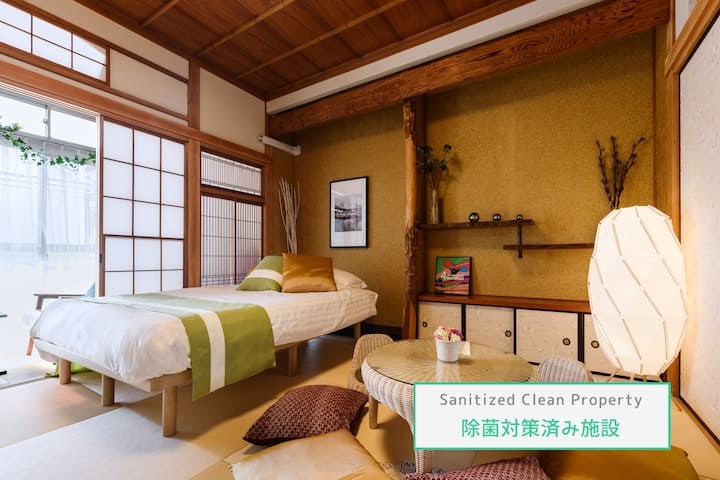★Clean Room★Fully Renovated House☆80sqm☆Tokyo
