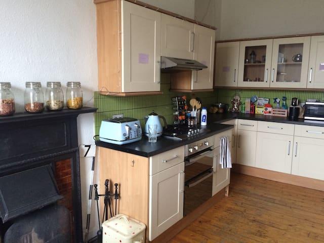 Classic and modern Apartment in Bruntsfield - Edimburg - Pis