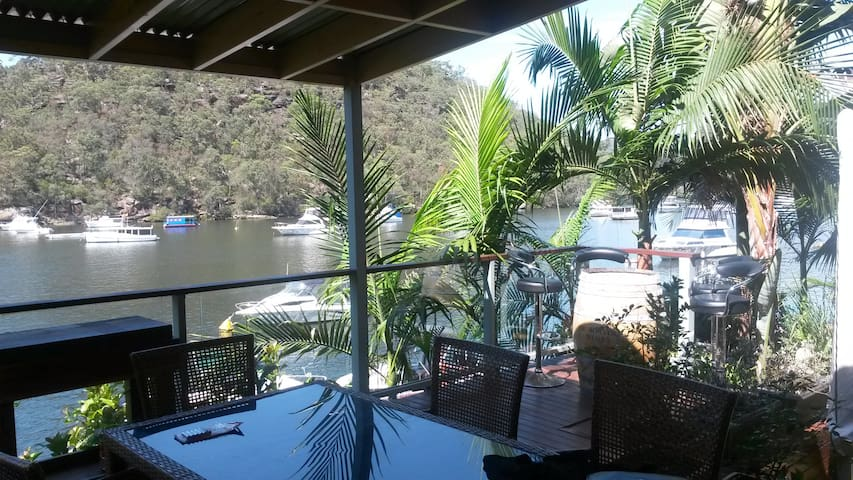 Berowra Waters Garden Suite - Berowra Waters - Hospedaria
