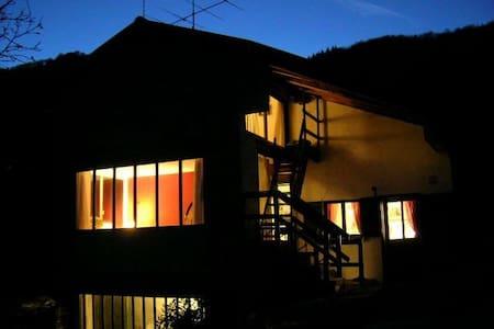 Casa felice nel Piemonte  - Peveragno