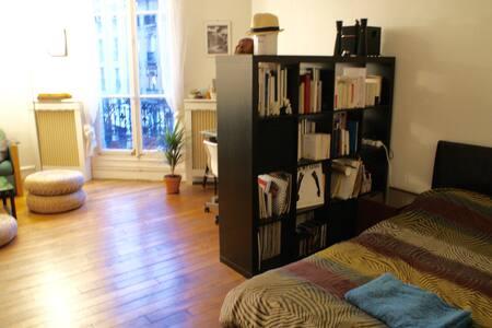 Nice and cosy bedroom in Paris 75020 - Paris - Appartement