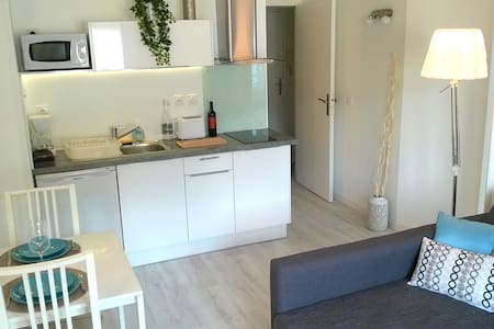 Nice and peaceful flat, ideal location - Saint-Médard-en-Jalles - Квартира