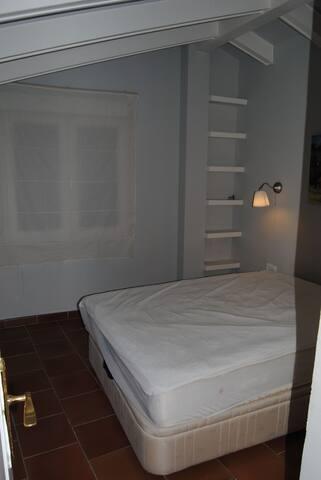 BAEZA, CIUDAD PATRIMONIO DE LA HUMANIDAD - Baeza - Apartment