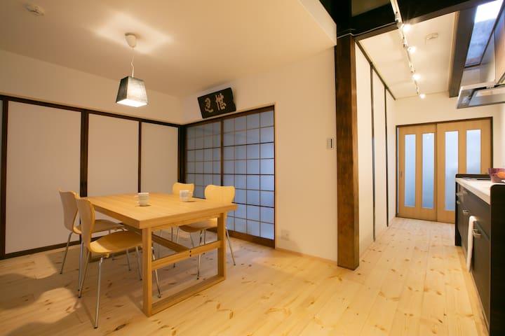 3min Fushimi Inari Stn★Free Wi-fi★two-story house