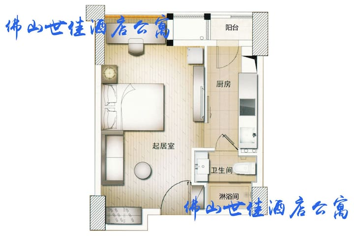 ★Metro ★ Deluxe Big Bed Apartment #3