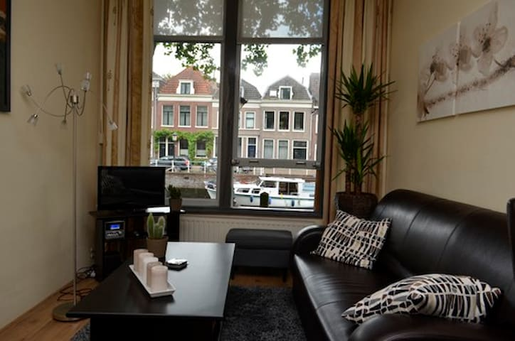 Characteristic Studio Utrecht-Center, Canal Side - Utrecht - Appartement en résidence