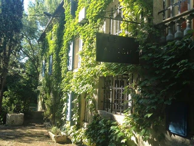 """""""Le moulin d'Ô""""....chambre Ô à la bouche"""