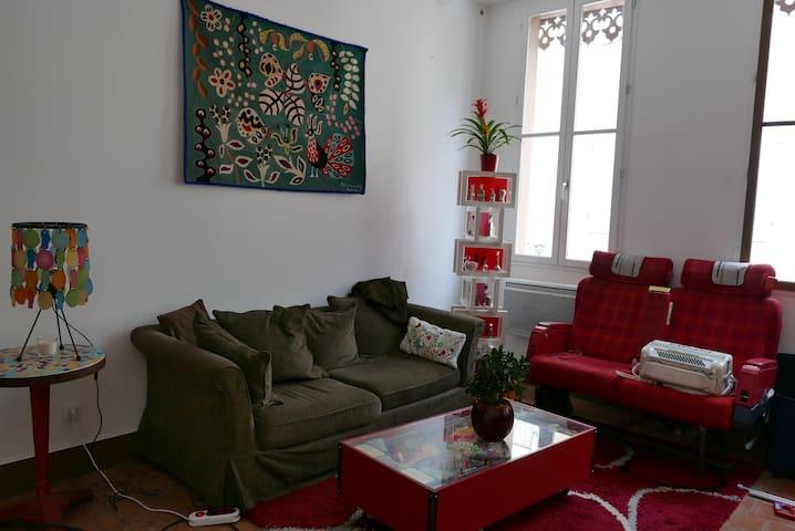 Chambre  dans appt de 90m2 avec patio, centre AUCH - Auch - Apartamento