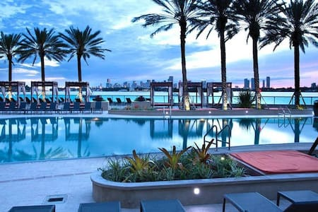 Cozy Studio Amazing location in South Beach Miami - Miami Beach