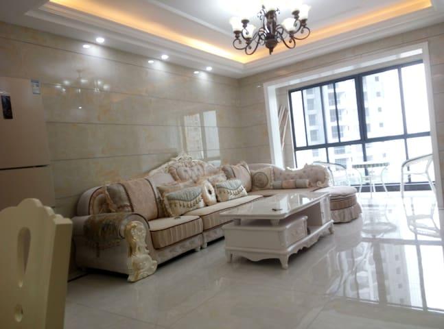 恒隆国际快乐公寓