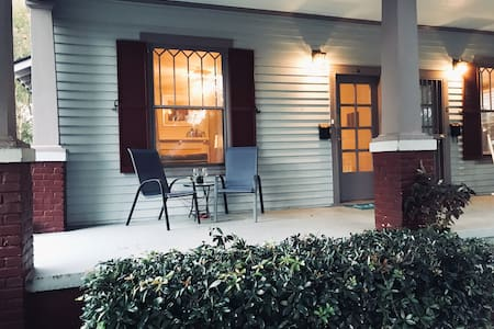 Adorable ❤️ Olde Town Augusta 2bed/1bath 🏠