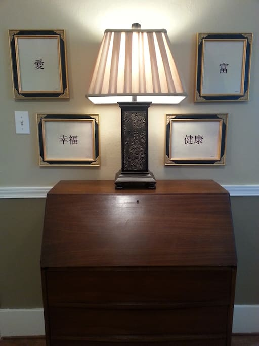 A desk in your room for your convenience.