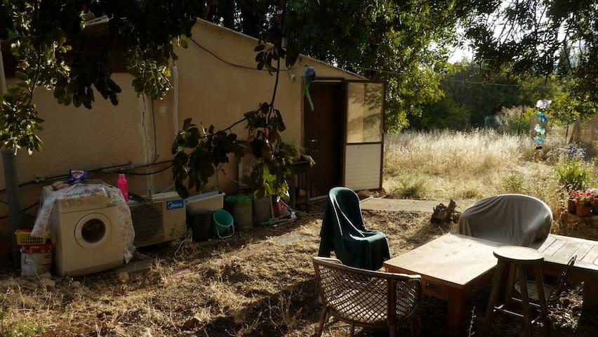 Little House in Amirim