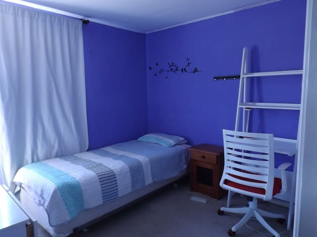 Rent room for students, close to the subway