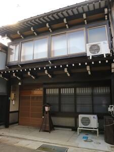 YOSHIKI NO SATO UMADASHIBASHI【4 BED ROOMS!!】