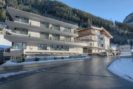 wolfs aparts + more - Ischgl - Bed & Breakfast