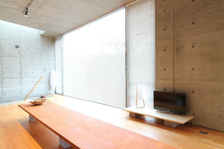 Arashiyama Bamboo 1 min walk to Station BIG Garden - Ukyō-ku, Kyōto-shi - Haus