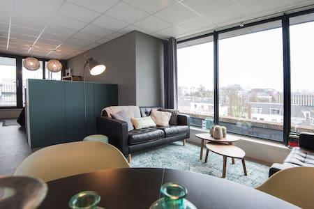 "Studio ""De Resident"" - Arnhem"