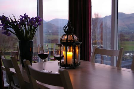 The Conservatory - an apartment near Keswick