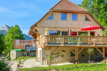 Gite Le Cheval d'Or Alps (Grenoble) Holiday Home