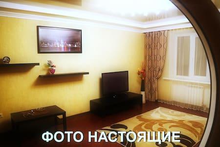 1-комн. квартира БЕЗ ПОСРЕДНИКОВ - Минеральные Воды - Lägenhet