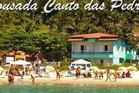 Apartamento Frente ao mar por  R$ 200,00 - Bombinhas