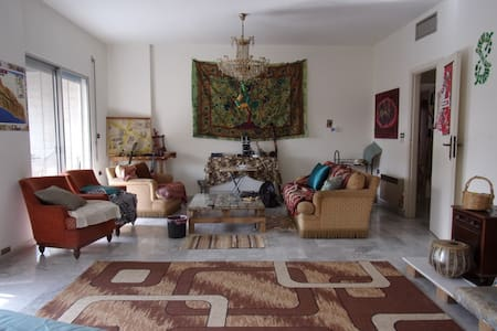 Big room in Mansouriye - Beirut - 公寓