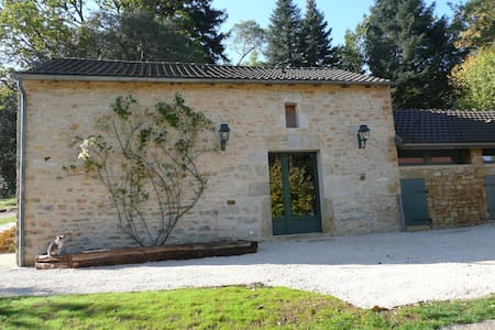 Charming converted bakery near Sarlat, heated pool