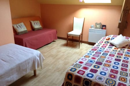 Confortable chambre et superbe vue - St. Laurent en Royans