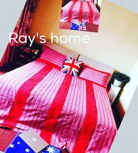 Ray's home住在美领馆旁,接近九眼桥吃喝玩,3-10分钟到地铁站,安逸的房间 - Chengdu - Apartment