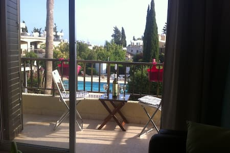Apartment with pool 5 minutes from beach Paphos - Paphos