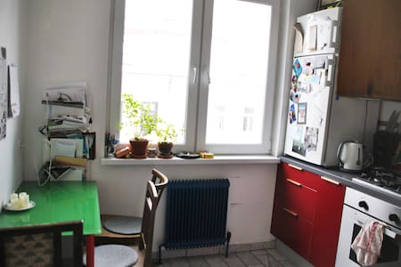 cosy private room in central location - Wien