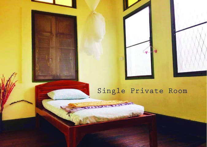 NO.3 A DAY IN A LIFE SINGLE PRIVATE ROOM - Bangkok - Hus