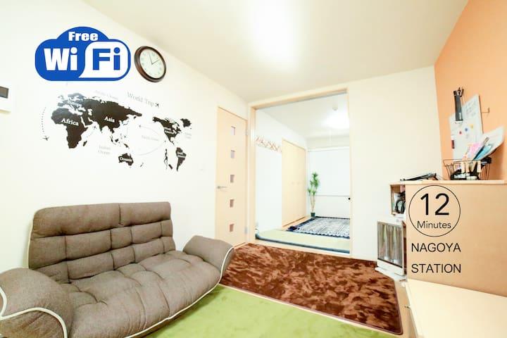Nagoya Station Free WiFi Aichi 名古屋 12 min 免费WI-FI - Nakamura Ward, Nagoya - Wohnung