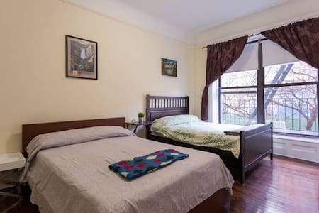 Comfy Broadway Room Near Metro 20 from Downtown - New York