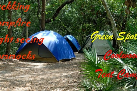 Greenspot's Coolwoods Tent Camping