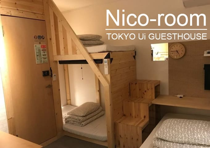 TOKYO Ui GUESTHOUSE - Nico ROOM