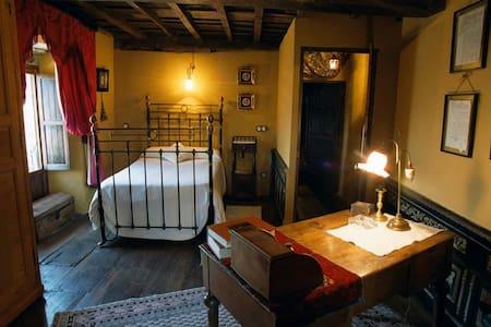 Preciosa habitación en naturaleza - Villaviciosa