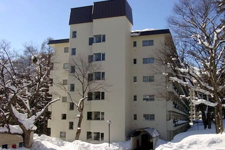 2 bunk beds with optional lift pass - Yuzawa-machi