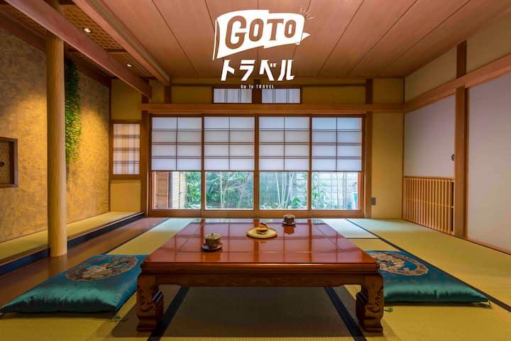 「Go Toキャンペン対象」清水寺近く、高瀬川沿い、京町屋の一棟貸し