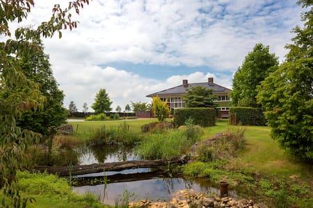 Luxe B&B, landelijk gelegen in een groene omgeving - Vierlingsbeek - Bed & Breakfast