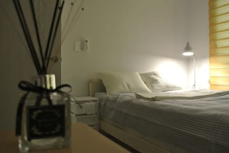 제주도 공유민박(Private rooms Guesthouse)
