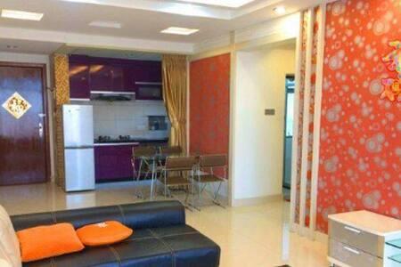 芊翠家园美景房 - Zhongshan - Wohnung
