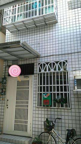 N. D. House X 彰化民宿(2人) 套房 商務辦公、背包客旅遊、深度旅遊、師大學區!!!