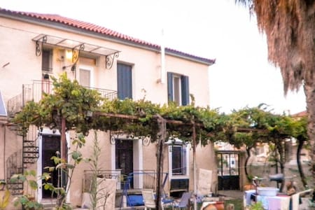 Messinian Garden inThouria - Messinia - Casa adossada