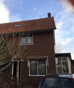 Mooie woning in Doetinchem! - Doetinchem - 独立屋
