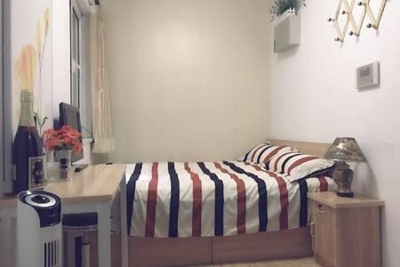 沙河高教园中央财经、北航、矿业大学旁温馨公寓 - Beijing