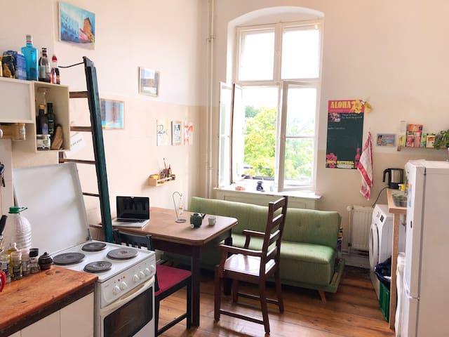 Quite & Artsy private room - Moabit - Berlin